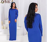 Длинное платье со стразами (черное, синее)
