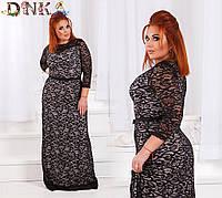 Черное гипюровое платье в пол (Размер 50-56), фото 1