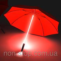 ТОП ВЫБОР! Зонт трость, зонт-трость, зонт с подсветкой, Зонт  «Джедайский», Зонт-трость женский, купи 1000545