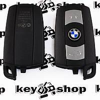 Корпус смарт ключа для BMW Е60, Е65, Е70, Е87, Е90, Х1, Х5, Х6 (БМВ) 3 - кнопки, без лезвия