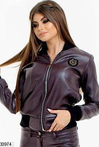 Женская осенняя куртка 33973 КТ-1847