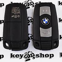 Корпус смарт ключа для BMW Е60, Е65, Е70, Е87, Е90, Х1, Х5, Х6 (БМВ) 3 - кнопки, с отсеком для батарейки