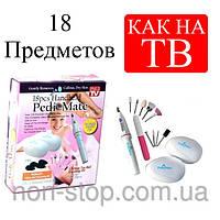 ТОП ВЫБОР! Набор для ногтей и педикюра Pedi Mate - 1000180 - педикюрный набор, набор маникюра, уход за ногтями, электрическая пилочка для ногтей, уход
