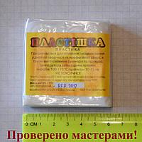 Полимерная глина Пластишка, цвет белый 75 г.