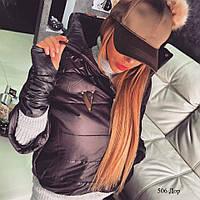 Женская стеганая куртка 506 дор