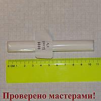 Полимерная глина Пластишка, цвет белый 17 г