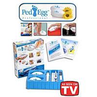 ТОП ВЫБОР! Педикюрный набор Ped Egg Professional 18 предметов - 5000172 - набор для педикюра, набор пед эгг, удаление огрубевшей кожи, очистка стоп