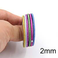 Лента бархатная для дизайна ногтей 2мм