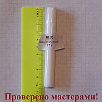 Полимерная глина Пластишка, цвет белый полупрозрачный 17 г.