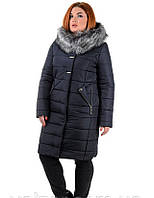 Зимнее женское пальто пуховик Майя размеры 48- 56 Новинка!