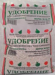 Нитроаммофоска 3 кг, пакет Марка: 16-16-16, Беларусь (лучшая цена купить оптом и в розницу)