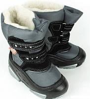 Детские зимние дутики DEMAR !SNOW STORM GRAFIT DEMAR