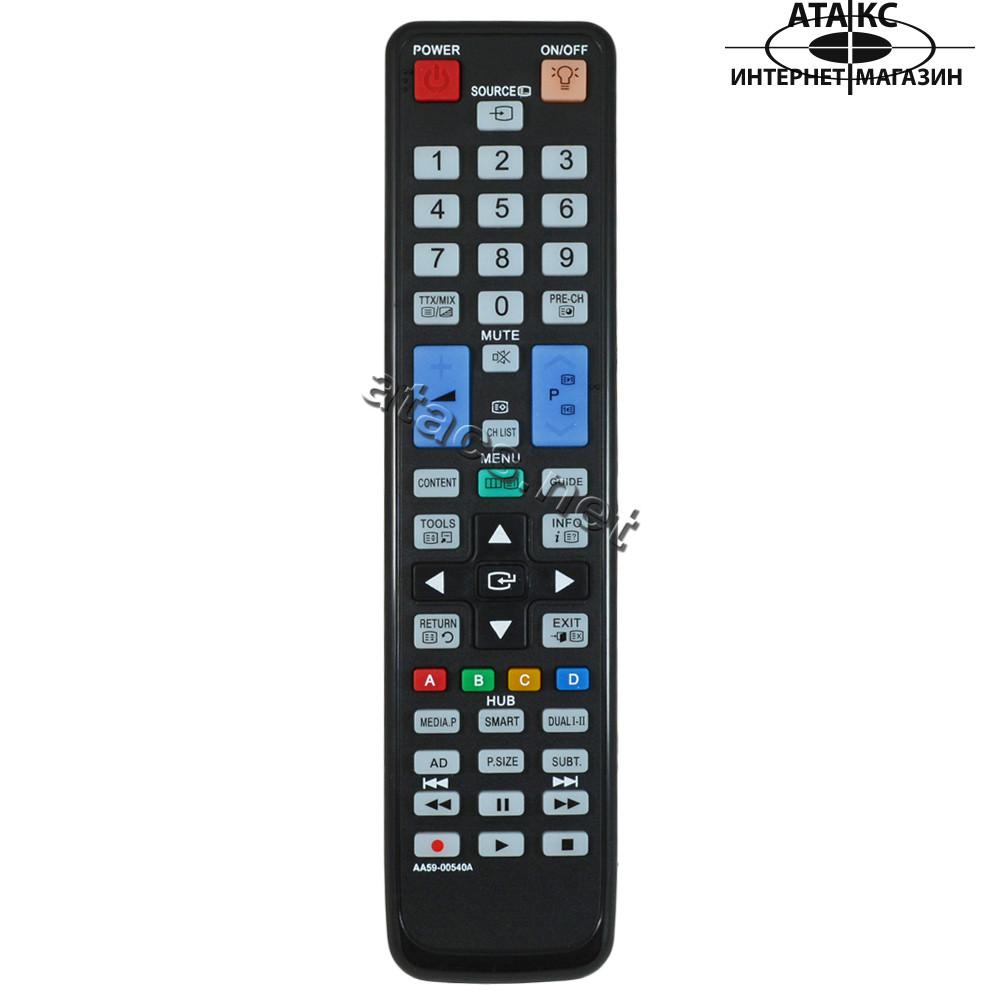 Пульт ДУ для телевизора Samsung AA59-00540A