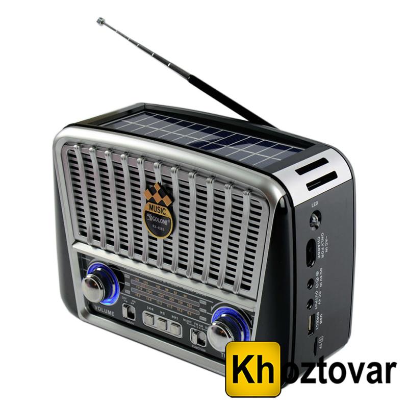 Радиоприёмник с солнечной батареей GOLON RX-455S