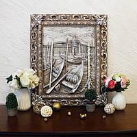 Барельеф Венеция Причал светящийся Гранд Презент КР 907 камень светит