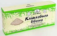"""Первая в Украине настоящая овсяная клетчатка """"Олвіо"""" в вакуумной упаковке 2 кг"""