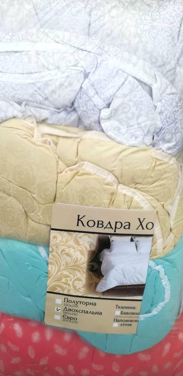 Одеяло оптом легкое и теплое Холофайбер полуторка