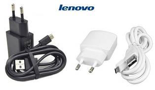 Сетевое зарядное устройство 2 в 1 для Lenovo