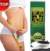 Черный маслянный улун 100 грамм, для похудения, вакуумная упаковка