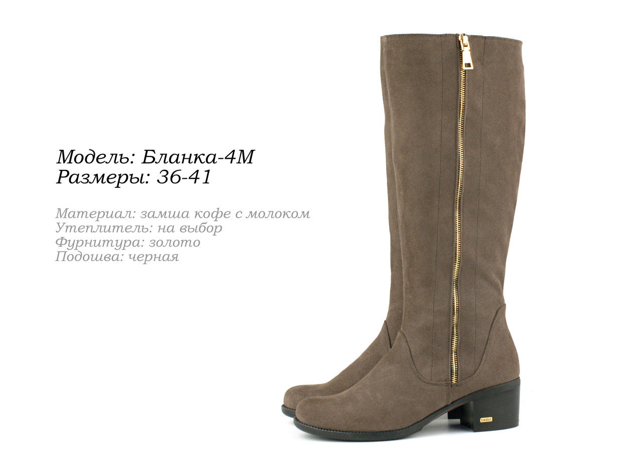 e58b7a9fea37 Женская обувь фабрика SOLDI  продажа, цена в Днепре. сапоги ...