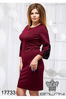 Стильное  женское  платье большого размера (50-56), доставка по Украине
