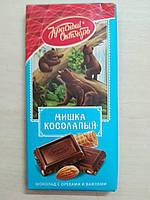 Шоколад Мишка косолапый с миндалем и вафельной крошкой