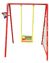 Детская качель 4 в 1 (баскетбольное кольцо+ гладиаторская сетка+дартс) DALI