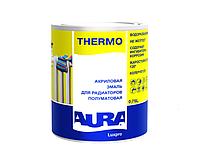 Эмаль акриловая AURA LUX PRO THERMO для радиаторов отопления полуматовая 0,75л