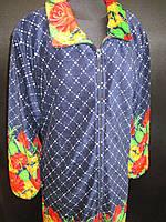 Велюровые халаты с поясом