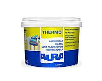 Эмаль акриловая AURA LUX PRO THERMO для радиаторов отопления полуматовая 0,45л