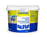 Эмаль акриловая AURA LUX PRO THERMO для радиаторов отопления полуматовая 2,5л