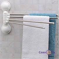 ТОП ПРОДАВЕЦ! Вешалка для полотенец на 4 планки Towel Rack в ванную, 6001354, вешалка держатель, держатель для полотенец, Вешалка для полотенец на 4