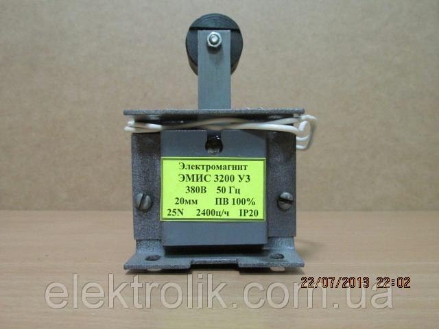 Электромагнит ЭМИС 1200 110В