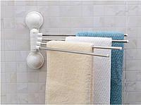 ТОП ВЫБОР! Вешалка для полотенец на 4 планки Towel Rack в ванную, 4001354, вешалка держатель, держатель для полотенец, Вешалка для полотенец на 4