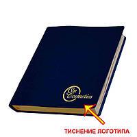 Ежедневник датированный на 2018 'Сантьяго' (4 цвета) от Lediberg производства Италии, под тиснение логотипа