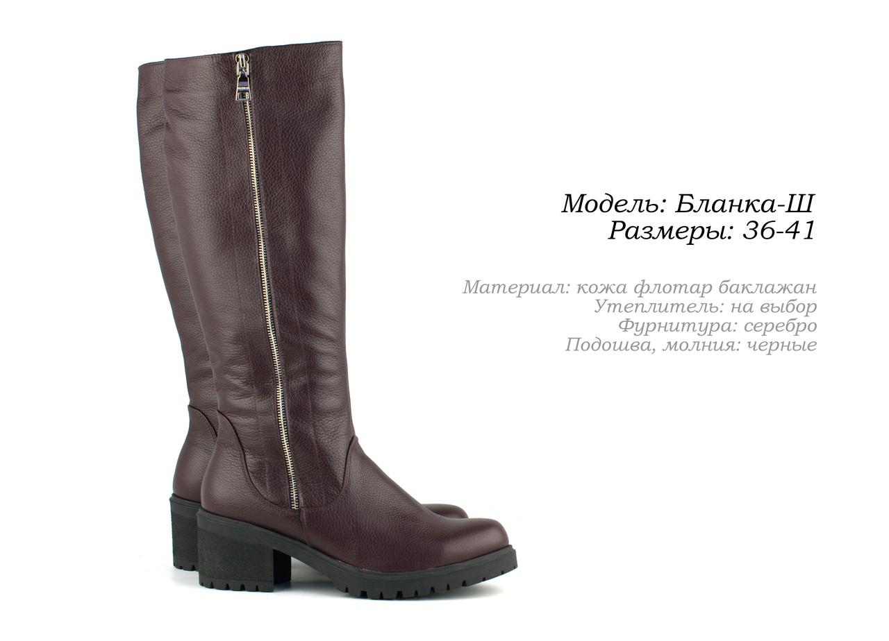 Женская обувь Украина
