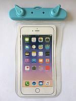 Водонепроницаемый чехол WaterProof Bag (17 х 10 см.) для мобильного телефона 1001534, чехол для телефона, WaterProof Bag, чехлы на телефон