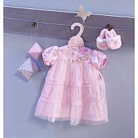Набор одежды Сладкие сны для куклы Baby Born Annabell Zapf Creation 700112