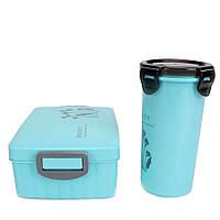 Ланч бокс для еды и стакан Sincerity 4001538, ланч бокс, контейнеры для еды, ланч бокс киев, контейнер