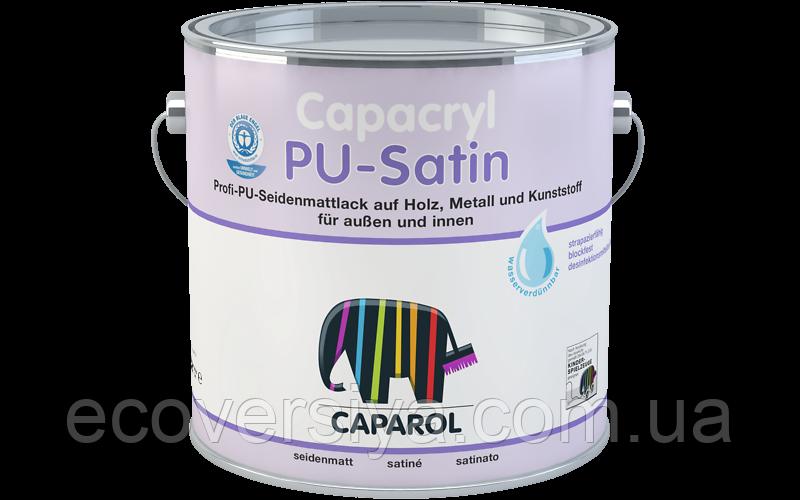 Эмаль шелковисто-матовая  Капакрил - Capacryl PU-Satin