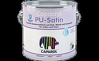 Эмаль шелковисто-матовая Капакрил - Capacryl PU-Satin А, 2.4