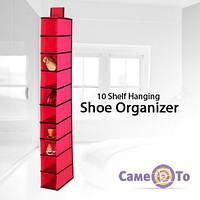 Органайзер для взуття Hanging Shoe Organize підвісний, 1000337, органайзер для взуття, органайзер для зберіган