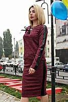 Костюм Сандро (2 цв), женский костюм, трикотажный костюм, костюм с юбкой