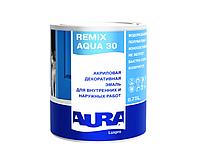Эмаль акриловая AURA LUX PRO REMIX AQUA универсальная 0,75л