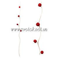 Декоративные ветки салекса c шариками из лозы 0568-1