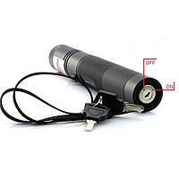 Новогодние подарки - Лазерная указка 100mw на аккумуляторе с ключом и защитой от детей, 1000324, Лазерная указка Green Laser Pointer, лазерная указка