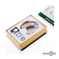 ТОП ВЫБОР! Слуховий апарат Happy Sheep: ціна, відгуки, купити в інтернет-магазині Самет за найкращою ціною в Україні, куплю слуховий апарат слуховий