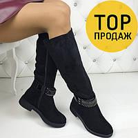 Женские зимние сапоги на низком каблуке, черного цвета / высокие сапоги женские замшевые, на меху, модные