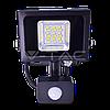 Св/діодний прожектор V-TAC з датчиком руху 10Вт smd чорний 4500К