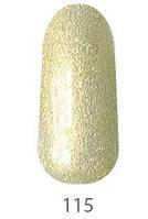 Гель-лак My Nail 9 мл №115 (светло золотой с шиммером, микроблеск)